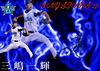 プロ野球選手の応援画像 プリ画像