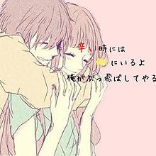 恋愛系歌詞画像の画像(プリ画像)
