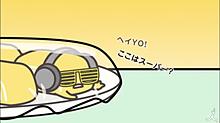 DJぐでたまの画像(プリ画像)