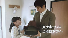 西島秀俊 朝の画像(プリ画像)