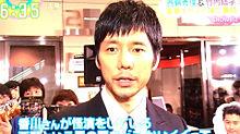 西島秀俊 ZIP!の画像(プリ画像)