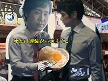 ニシジと○○○ 1話の画像(プリ画像)