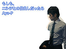 ニシジと○○○ 1話の画像(佐々木蔵之介に関連した画像)