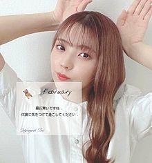 小林翠     2月の画像(コピーユニットに関連した画像)
