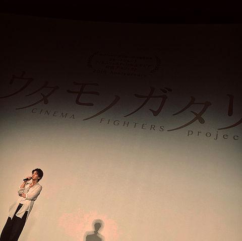 岩田剛典の画像(プリ画像)