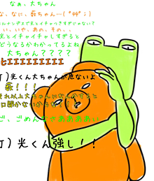 薮様の画像(薮様に関連した画像)