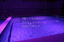 エストエム 歌詞画の画像(TeamABCに関連した画像)
