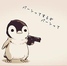 no titleの画像(ペンギン ゆるに関連した画像)