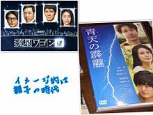 親子のドラマ・映画の画像(劇団ひとりに関連した画像)