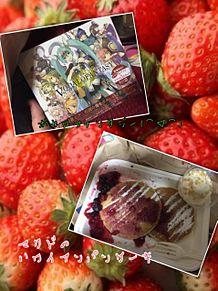 2015/03/04 goods&foodsの画像(プリ画像)