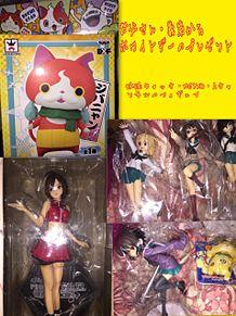 2015/03/15 goodsの画像(プリ画像)