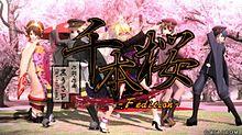 桜月リン&初音千本桜の画像(プリ画像)