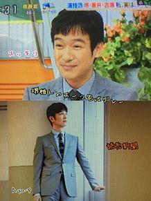 SAKAI's suitの画像(プリ画像)