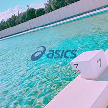 #ASICS #水泳の画像(水泳に関連した画像)