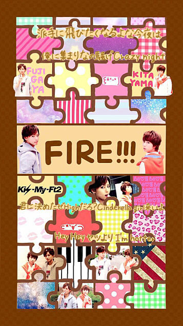 ⇄ F I R E !!! .の画像(プリ画像)