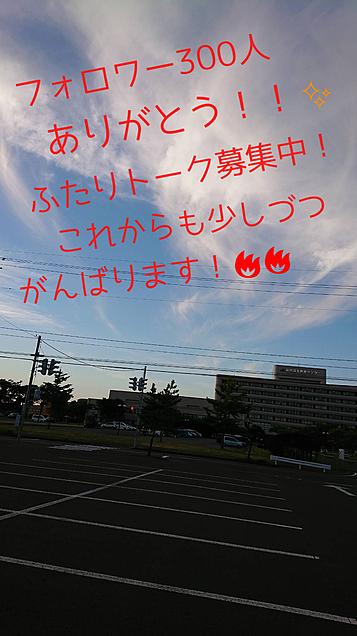 ありがとう!よろしくね!の画像(プリ画像)