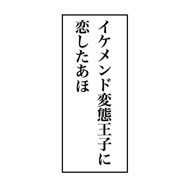 イチハラヒロコの画像 p1_14