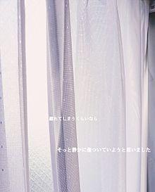 no titleの画像(おしゃれ/シンプルに関連した画像)