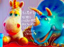 友よ~この先もずっと...の画像(ディズニー/トイストーリーに関連した画像)