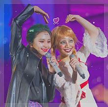 らっぱーらいんの画像(チェヨン/Chaeyoungに関連した画像)