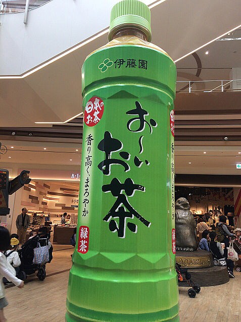 千葉県の画像(プリ画像)