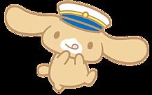 帽子をかぶったカプチーノの画像(サンリオ 素材に関連した画像)