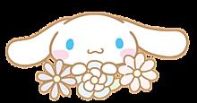 シナモンとお花 プリ画像