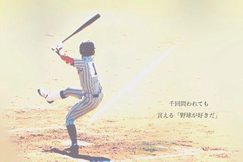 平沼翔太の画像 p1_6
