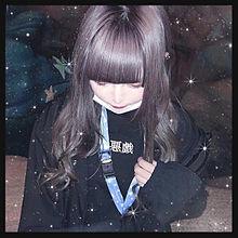 保存→いいねの画像(量産型 女の子に関連した画像)