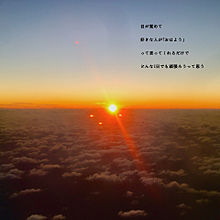 💜の画像(太陽に関連した画像)