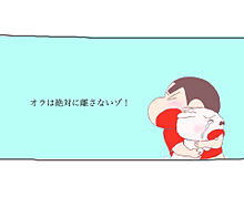 クレヨンしんちゃんの画像(感動/涙/切ないに関連した画像)