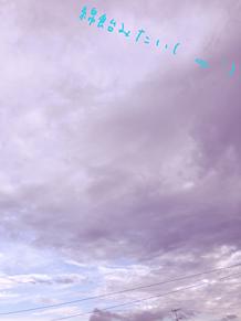 お空がお菓子みたい(º﹃º`)の画像(わたがしに関連した画像)