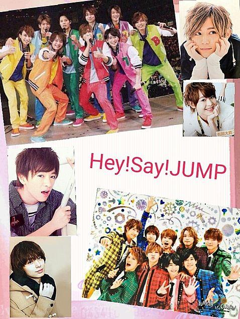 Hey! Say! JUMP の画像(プリ画像)