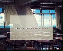 命短し恋せよ乙女/デスおはぎの画像(プリ画像)