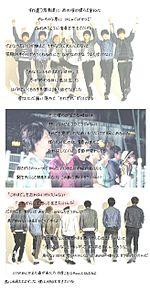 関ジャニ∞の画像(eighterに関連した画像)