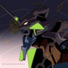 エヴァンゲリオン !の画像(プリ画像)