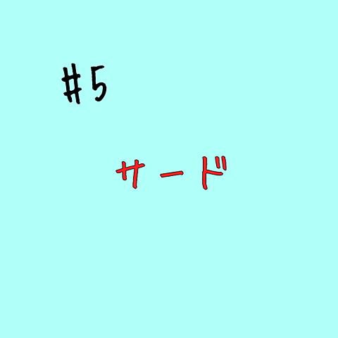 #の画像(プリ画像)