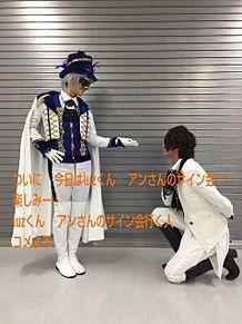 ETAサイン会!!の画像(プリ画像)