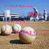 野球名言 プリ画像