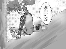 あと少しで茶が冷めるところだったぞの画像(冷めるに関連した画像)