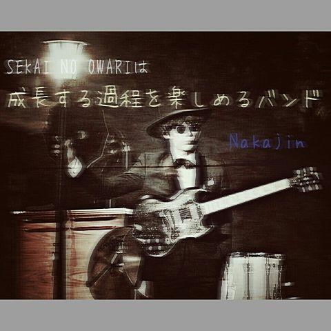 SEKAI NO OWARI ナカジンの画像(プリ画像)