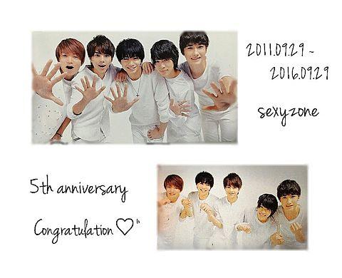 sexyzone 5th anniversary♡の画像(プリ画像)