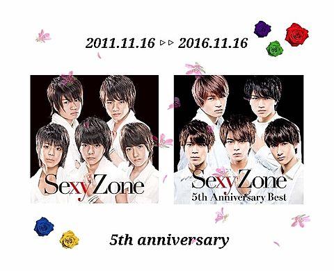 SexyZone 5th anniversary ♡♡の画像(プリ画像)