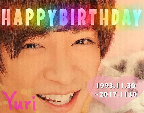 知念くん!.*・♥゚Happy Birthday ♬ °・♥*.の画像(プリ画像)