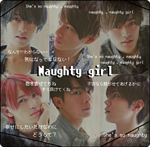 Naughty girl__イタズラな少女の画像(king princeに関連した画像)