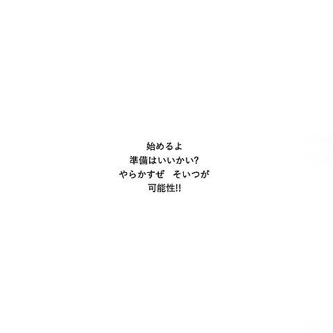 2016-01-01の画像(プリ画像)