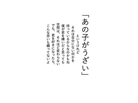 2016-02-11の画像(プリ画像)