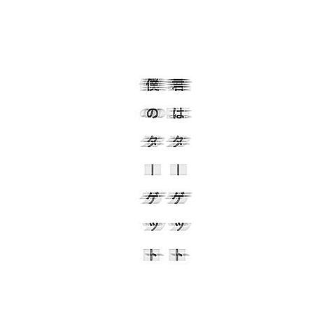 2016-02-13の画像(プリ画像)