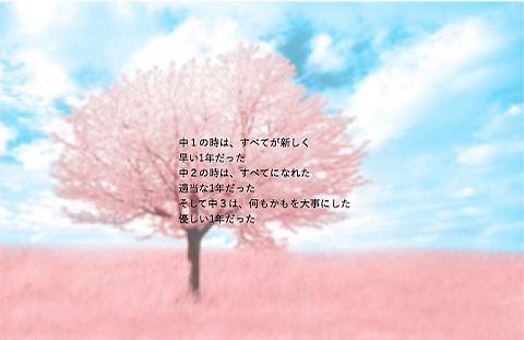 2016-02-21の画像(プリ画像)