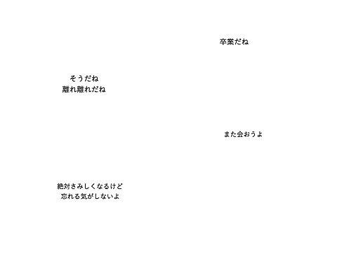 2016-02-22の画像(プリ画像)